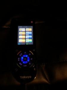 TOKUYO TC-689,按摩椅款式比較,遙控器示意圖